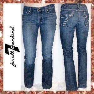 7 For All Mankind Dark Distressed Dojo Jeans 28 6